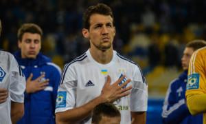 Сілва став представником Динамо