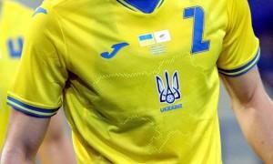 МЗС Росії побачило на футболках збірної України Гітлера