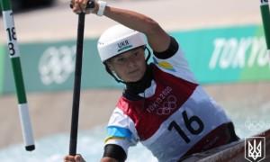 Ус стала сьомою у веслувальному слаломі на Олімпіаді