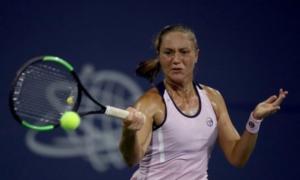 Бондаренко програла у першому матчі в році