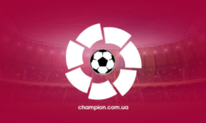 Леванте – Барселона: Де дивитися матч Ла-Ліги