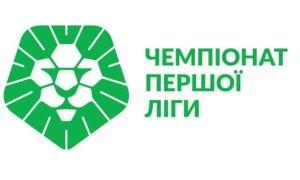 ФК Суми - Прикарпаття: онлайн-трансляція матчу першої ліги