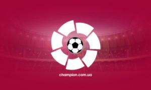Реал Сосьєдад розібрався із Вальядолідом у 26 турі Ла-Ліги