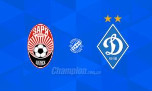 Зоря - Динамо: онлайн-трансляція матчу 26 туру УПЛ. LIVE