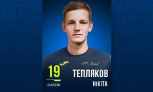 Метал підсилився українським захисником