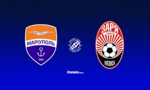 Маріуполь - Зоря: онлайн-трансляція матчу 15 туру УПЛ. LIVE
