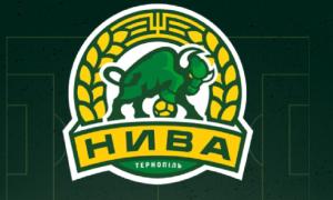 Нива Тернопіль не зніметься із Другої ліги