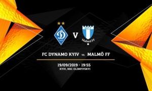 Динамо - Мальме: анонс і прогноз на матч Ліги Європи