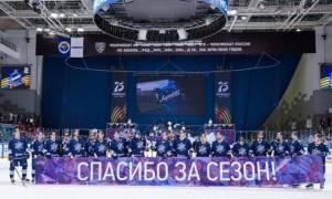 Російський клуб відмовився від участі у наступному сезоні КХЛ
