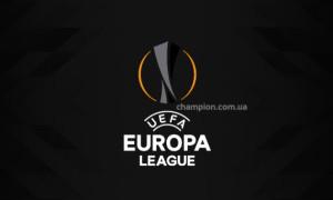 Чотири команди вийшли до наступного раунду Ліги Європи
