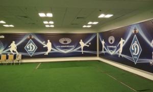 Шахтар повернув історичні плакати Динамо на Олімпійському