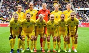 Збірна України програла Ірландії у відборі на Євро-2021