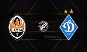 Шахтар Донецьк - Динамо Київ: анонс і прогноз