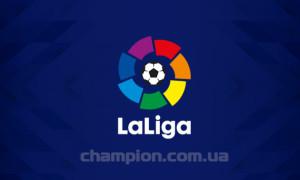 Ла-Ліга оскаржить перенесення Ель Класіко