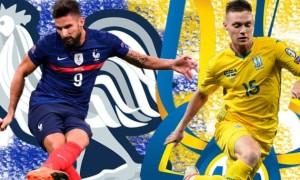 Матч Франція - Україна відбудеться без глядачів