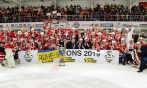 Донбас всьоме став чемпіоном України