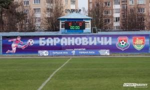 У тренера білоруського клубу підозрюють зараження на коронавірус