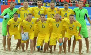 Україна дізналася суперників у Суперфіналі Євроліги