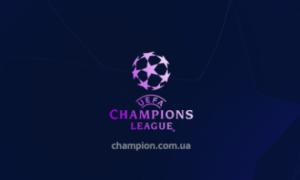 Баварія - Динамо: Де дивитися матч Ліги чемпіонів