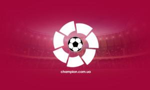 Вільяреал - Реал 2:2. Огляд матчу
