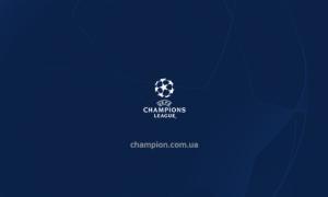 Челсі - Баварія: онлайн-трансляція матчу 1/8 фіналу Ліги чемпіонів. LIVE