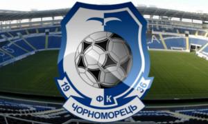 Чорноморець підписав двох захисників