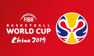 Чехія розгромила Бразилію, Австралія перемогла Домініканську Республіку на чемпіонаті світу