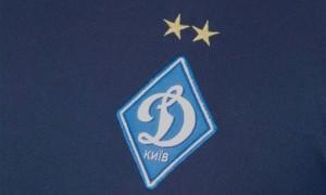 Динамо виграло конкуренцію за Раміреса у Гента