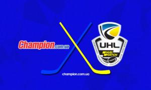УХА розпочала прийом заявок на участь в Жіночої хокейній лізі