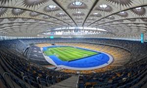 Чемпіонат України може відбутися на НСК Олімпійському
