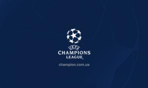 Шахтар - Динамо Загреб: онлайн-трансляція 3 туру Ліги чемпіонів. LIVE