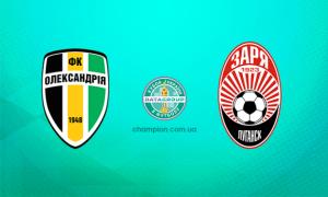 Олександрія - Зоря: онлайн-трансляція 1/8 фіналу Кубку України. LIVE