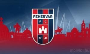 Новий клуб Петряка змінить назву 18-ий раз в історії