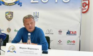 Маркевич назвав перспективи збірної України на Євро-2020