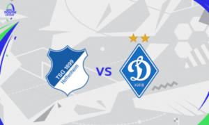 Гоффенгайм - Динамо U-19 0:0