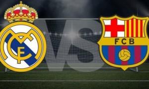 Реал - Барселона: онлайн-трансляція півфіналу Кубка Іспанії