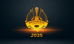 Став відомий розклад матчів Відкритого кубка Донбасу-2020