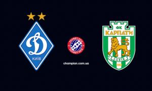 Динамо Київ - Карпати: онлайн-трансляція матчу 12 туру УПЛ. LIVE