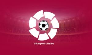 Чемпіонат Іспанії з футболу призупинено