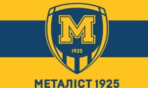 Металіст 1925 відмінив тренування через коронавірус