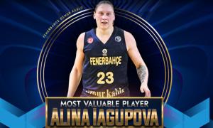Ягупова вдруге поспіль визнана MVP сезону у жіночій Євролізі