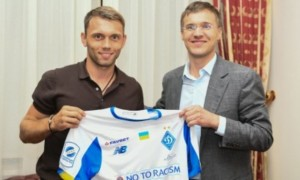 Караваєв - гравець Динамо