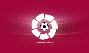 Севілья – Алавес 1:0. Огляд матчу