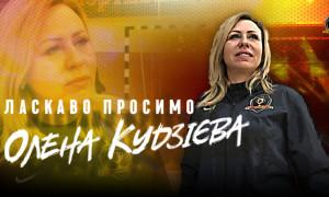 Дніпро-1 створив жіночу команду