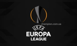 Українські арбітри обслуговуватимуть матч Ліги Європи