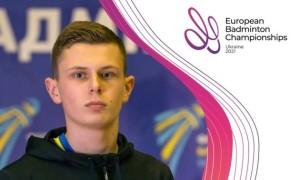 Бекетов та Махновський розгромно поступилися на чемпіонаті Європи