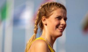 Магучіх: Я починаю ретельно готуватися до Олімпіади