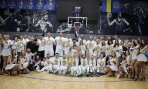 Дніпро виграв Кубок України