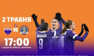 Маріуполь - Львів: Де дивитися матч УПЛ