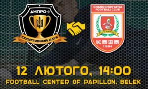 СК Дніпро-1 програв китайській команді у контрольному матчі